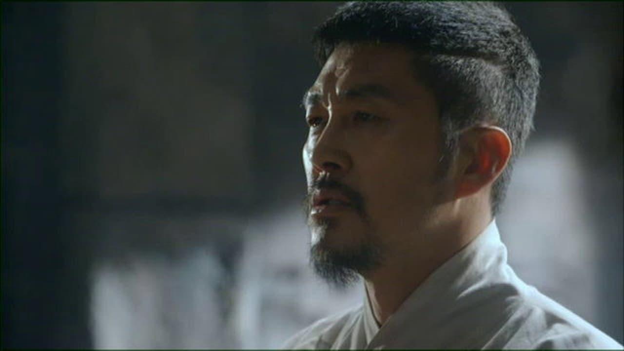 Empress Ki Episode: Episode 48