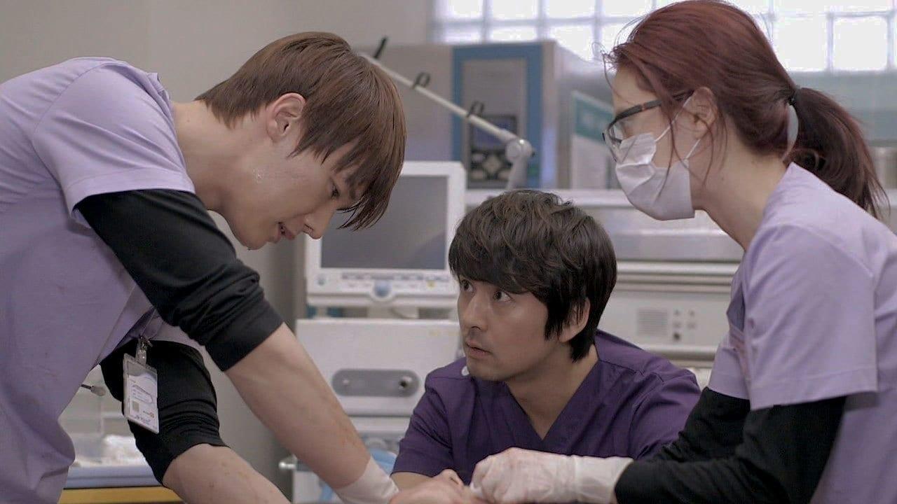 Emergency Couple Episode: Episode 13