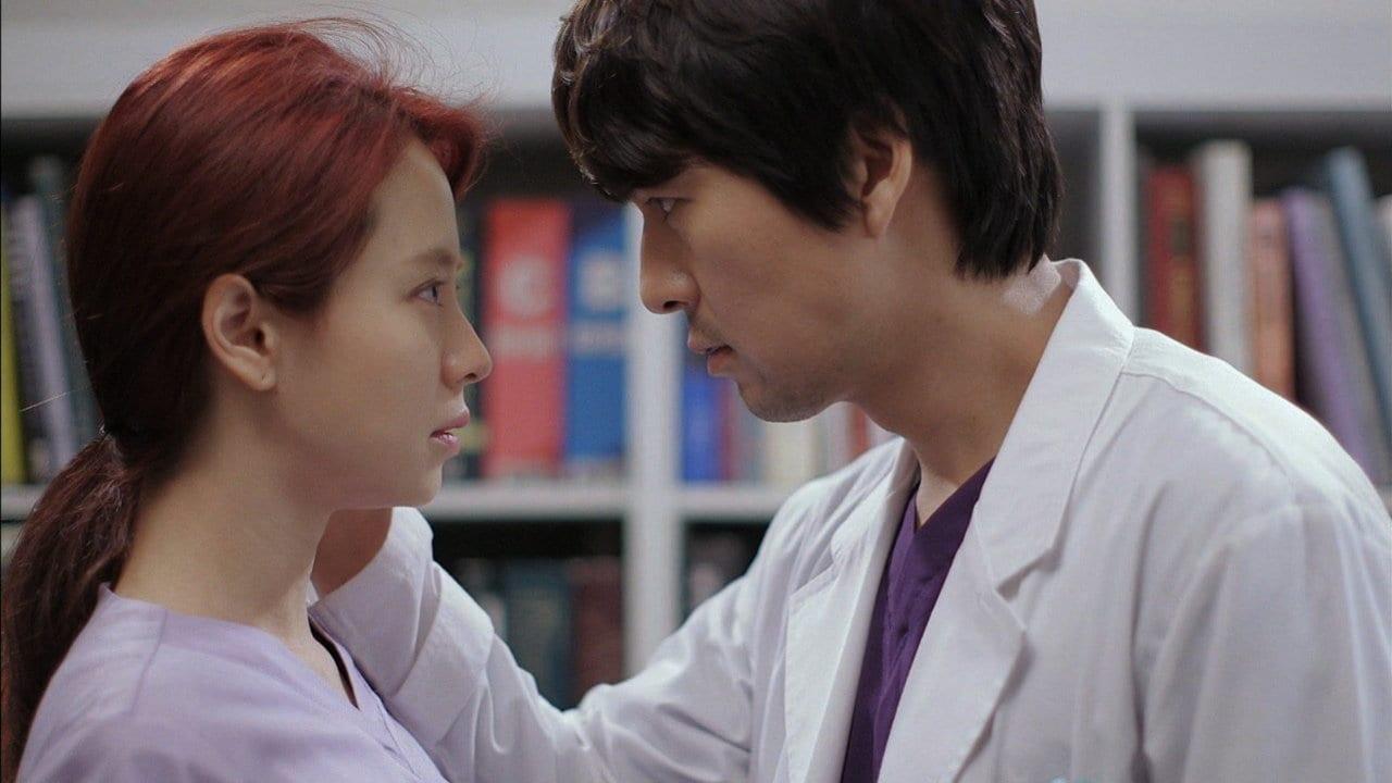 Emergency Couple Episode: Episode 16