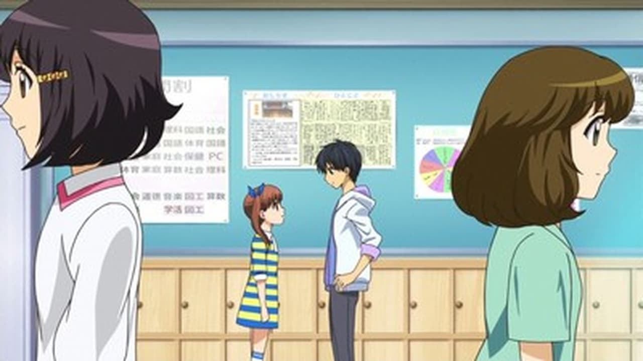 12Sai Chiccha na Mune no Tokimeki Episode: Promise