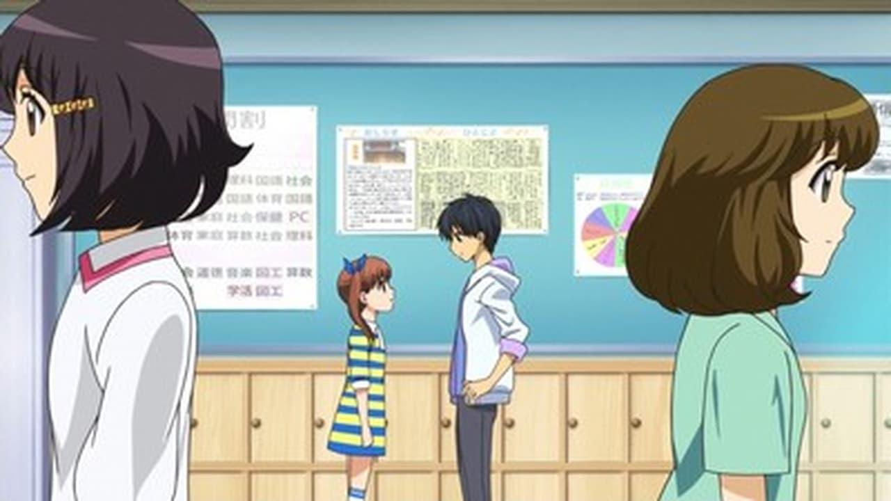 12Sai Chiccha na Mune no Tokimeki Episode: Heart