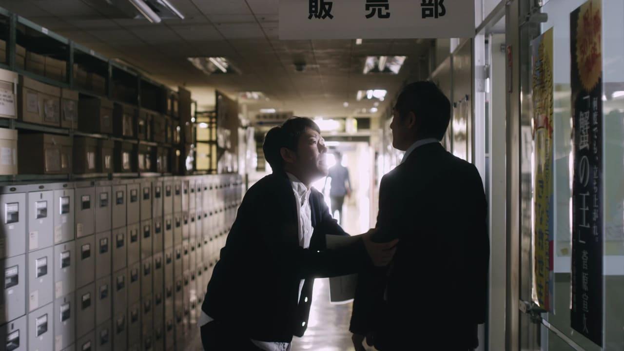 Million Yen Women Episode: Appeal