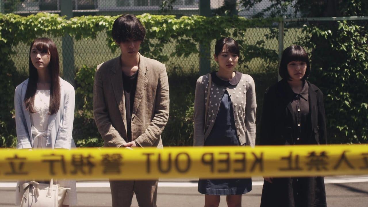 Million Yen Women Episode: Disbanded