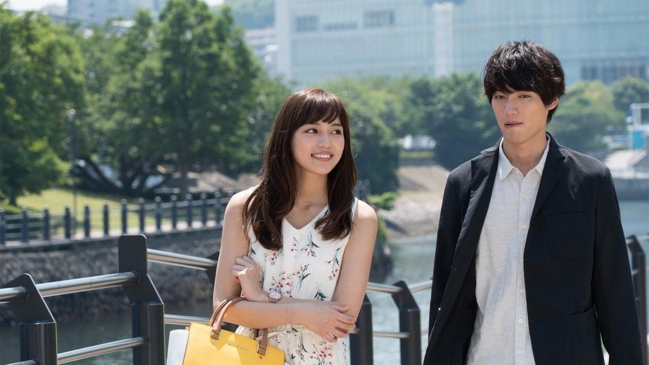 Aishitetatte himitsu wa aru Episode: Episode 1