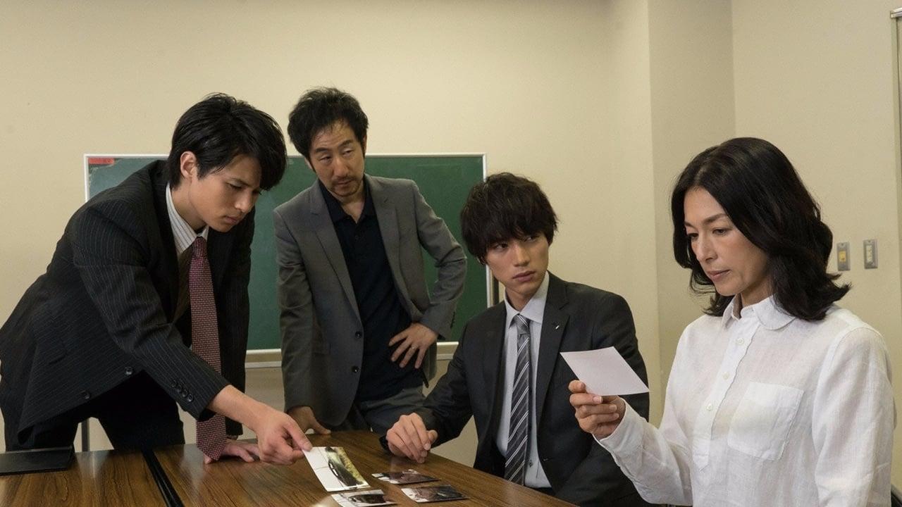 Aishitetatte himitsu wa aru Episode: Episode 3