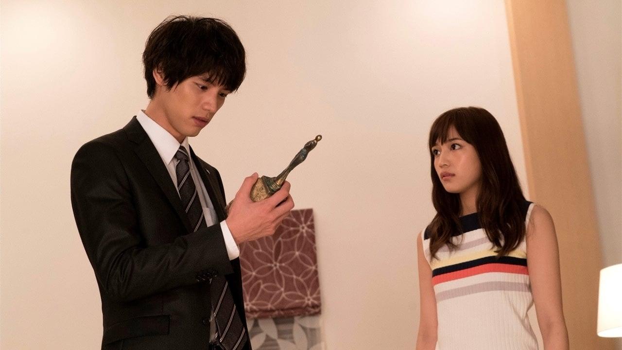 Aishitetatte himitsu wa aru Episode: Episode 5
