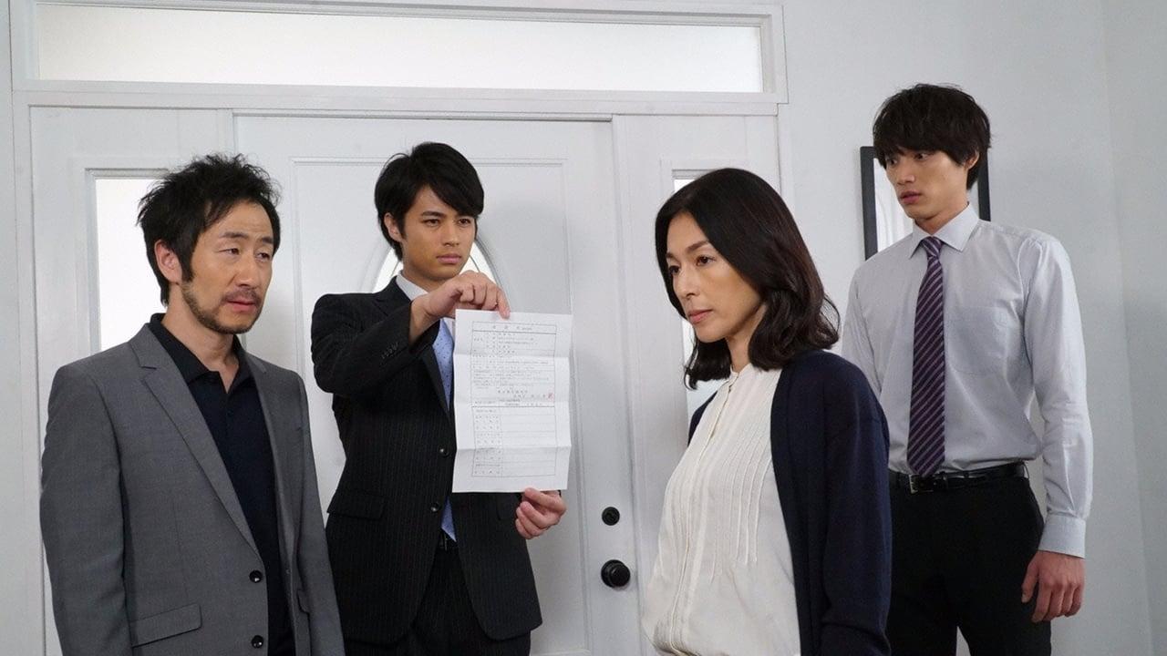 Aishitetatte himitsu wa aru Episode: Episode 9