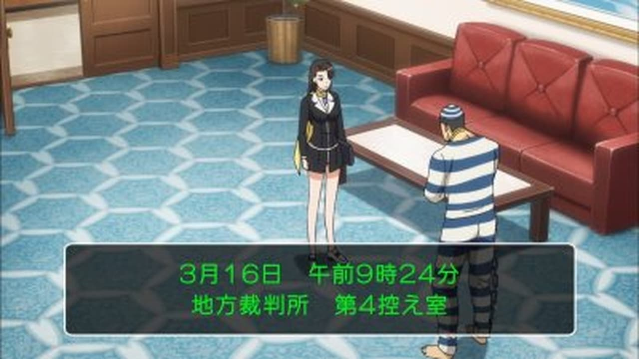 Ace Attorney Episode: Turnabout Beginnings  1st Trial