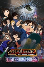 Streaming sources for Detective Conan Dimensional Sniper