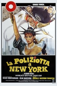 Streaming sources for A Policewoman in New York