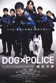Streaming sources for Dog  Police The K9 Force