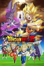 Streaming sources for Dragon Ball Z Battle of Gods