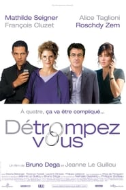 Streaming sources for Dtrompezvous