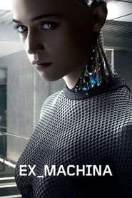 Streaming sources for Ex Machina