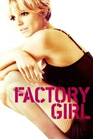 Streaming sources for Factory Girl