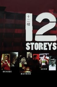 12 Storeys Poster