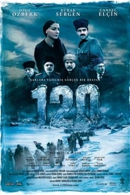 120 Poster