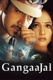 Streaming sources for Gangaajal