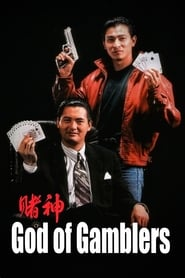 Streaming sources for God of Gamblers