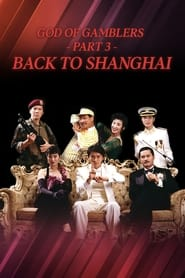 Streaming sources for God of Gamblers III Back to Shanghai