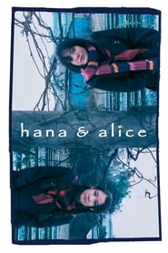 Streaming sources for Hana and Alice