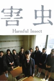 Streaming sources for Harmful Insect