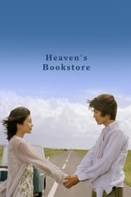 Streaming sources for Heavens Bookstore