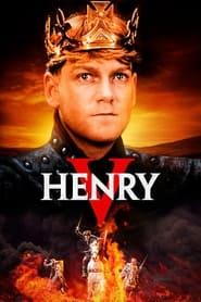 Streaming sources for Henry V