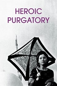 Streaming sources for Heroic Purgatory