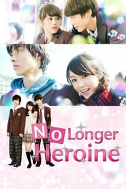 Streaming sources for Heroine Disqualified
