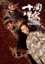 Streaming sources for House of Flying Daggers