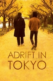 Streaming sources for Adrift in Tokyo