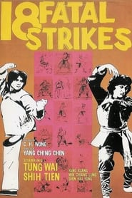 Streaming sources for 18 Fatal Strikes