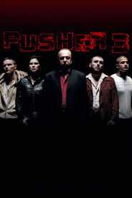 Streaming sources for Pusher III