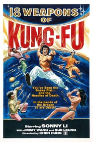 18 Weapons of Kung Fu Poster
