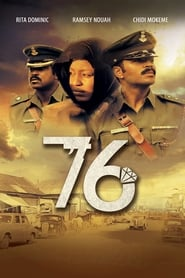 76 Poster