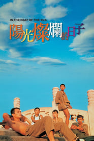 Streaming sources for In the Heat of the Sun