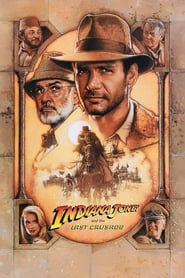 Streaming sources for Indiana Jones and the Last Crusade