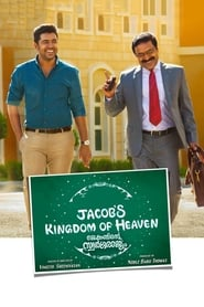 Streaming sources for Jacobs Kingdom of Heaven