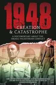1948 Creation  Catastrophe