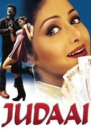 Streaming sources for Judaai