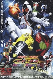Streaming sources for Kamen Rider x Kamen Rider Fourze  OOO Movie Taisen Mega Max