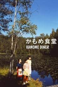 Streaming sources for Kamome Diner