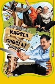 Streaming sources for Khosla Ka Ghosla