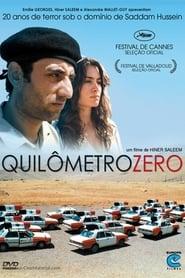 Streaming sources for Kilometre Zero