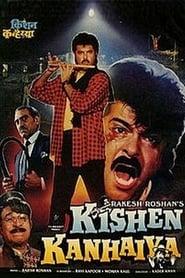 Streaming sources for Kishen Kanhaiya