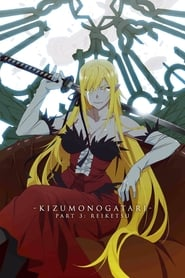 Streaming sources for Kizumonogatari Part 3 Reiketsu