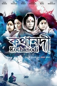 Streaming sources for Kothanodi