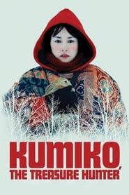 Streaming sources for Kumiko the Treasure Hunter