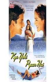Streaming sources for Kya Yehi Pyaar Hai